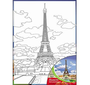 Раскраска по номерам акрилом 30х40 Эйфелева башня Х-9842 ...